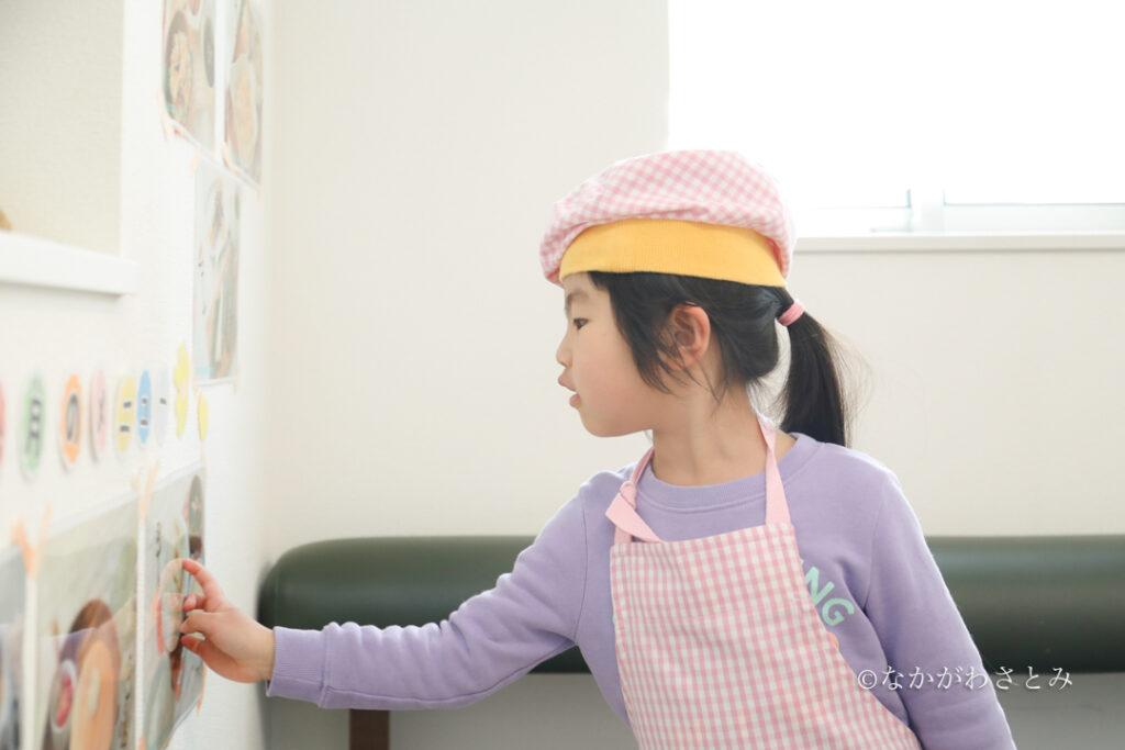 料理教室開始前の子供