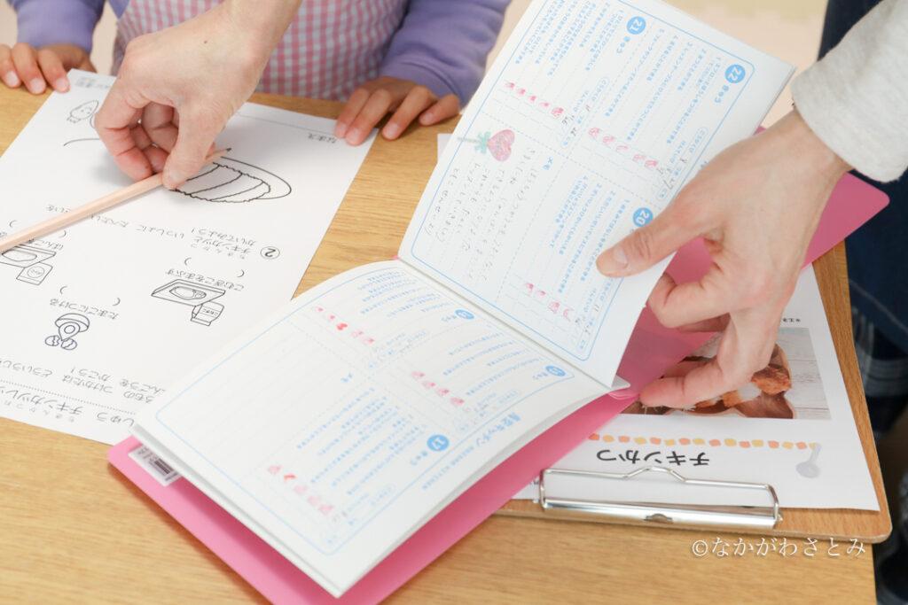 書類と親子の手元