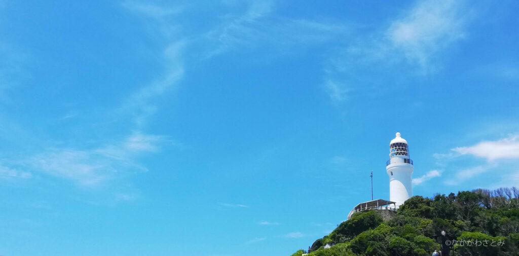 御前崎灯台の写真